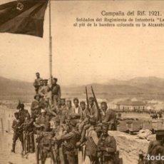 Postales: ORIGINAL - CAMPAÑA DEL RIF 1921 - REGIMIENTO INFANTERIA LA CORONA EN LA ALCAZABA DE ZELUAN. Lote 243447220