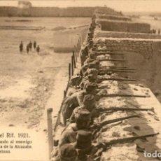Postales: ORIGINAL - CAMPAÑA DEL RIF 1921 - SOLDADOS TIROTEANDO AL ENEMIGO EN LA ALCAZABA DE ZELUAN. Lote 243447865