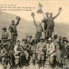 Postales: ORIGINAL - CAMPAÑA DEL RIF 1921 - OCUPACION DEL GURUGÚ - LOS PERIODISTAS EN HARDU - HAUSER Y MENET. Lote 243452230