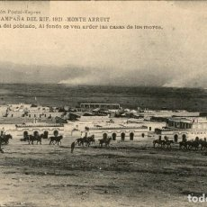 Postales: ORIGINAL - CAMPAÑA DEL RIF 1921 - MONTE ARRUIT - VISTA DEL POBLADO - CASAS DE MOROS - HAUSER Y MENET. Lote 243453045