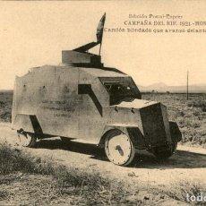 Postais: ORIGINAL - CAMPAÑA DEL RIF 1921 - MONTE ARRUIT - CAMION BLINDADO AVANZO TROPAS - HAUSER Y MENET. Lote 243453520