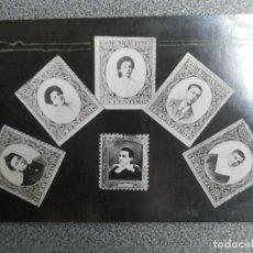 Postales: FILIPINAS MANILA TRES RARAS POSTALES AÑO 1913 CON MOTIVOS FILATELIA ESPAÑOLA. Lote 243683925
