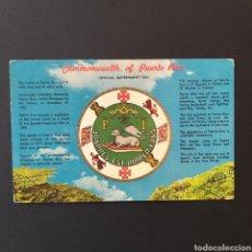 Postales: POSTAL ANTIGUA PUERTO RICO ESCUDO E HISTORIA PR002. Lote 244494270