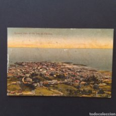 Postales: POSTAL ANTIGUA PANAMÁ PM002. Lote 244501000
