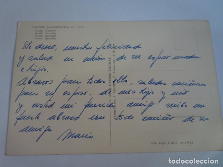 Postales: ANTIGUA POSTAL CPSM , TANGER, AV ESPAÑA , VER FOTOS - Foto 2 - 245039290