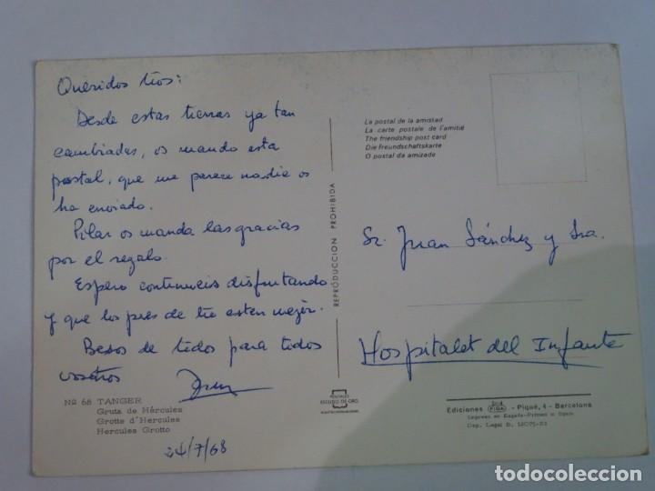 Postales: ANTIGUA POSTAL CPSM , TÁNGER, GRUTA DE HÉRCULES, VER FOTOS - Foto 3 - 245039835