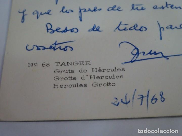 Postales: ANTIGUA POSTAL CPSM , TÁNGER, GRUTA DE HÉRCULES, VER FOTOS - Foto 4 - 245039835