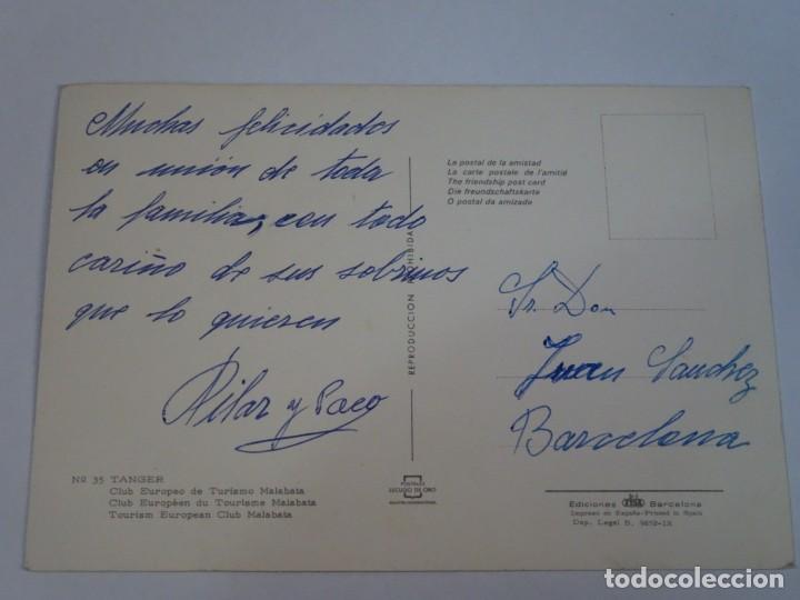 Postales: ANTIGUA POSTAL CPSM , TÁNGER, CLUB EUROPEO DE TURISMO MALABATA, VER FOTOS - Foto 2 - 245047535