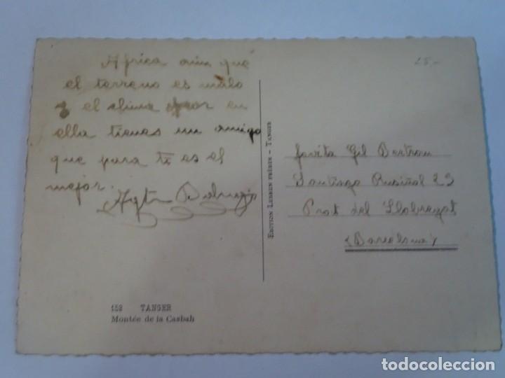 Postales: ANTIGUA POSTAL CPA, TÁNGER, SUBIDA A LA CASBAH, VER FOTOS - Foto 2 - 245053575