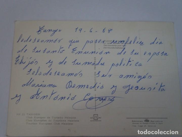 Postales: ANTIGUA POSTAL CPSM, TÁNGER, CLUB EUROPEO DE TURISMO MALABATA, VER FOTOS - Foto 2 - 245065910