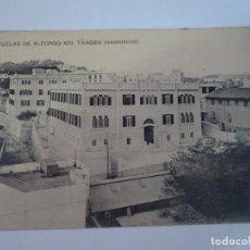 Postales: ANTIGUA POSTAL CPA, TÁNGER, ESCUELAS DE ALFONSO XIII, VER FOTOS. Lote 245069165