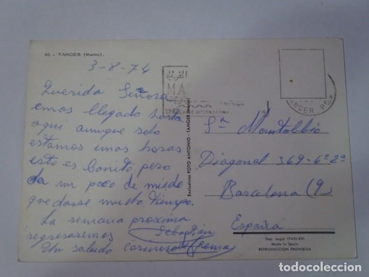 Postales: ANTIGUA POSTAL CPSM, TÁNGER, MULTIVISTAS, VER FOTOS - Foto 4 - 245075535