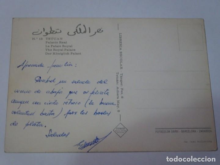 Postales: ANTIGUA POSTAL CPSM, TETUAN, PALACIO REAL, VER FOTOS - Foto 3 - 245080625