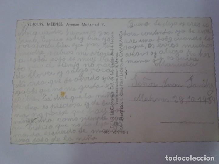 Postales: ANTIGUA POSTAL CPSM , MARRUECOS - MEKNES , VER FOTOS - Foto 2 - 245089405