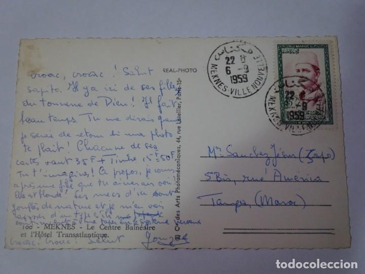 Postales: ANTIGUA POSTAL CPSM , MARRUECOS - MEKNES , VER FOTOS - Foto 3 - 245090250