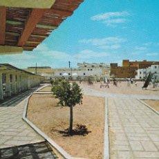 Postales: MARRUECOS, SAHARA, PARQUE INFANTIL. ED. RABADAN Nº 30007. AÑO 1970. ESCRITA. Lote 245476190