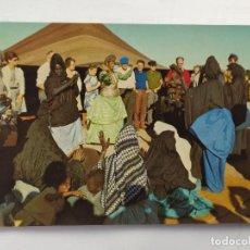 Postales: SAHARA - VILLA CISNEROS - BAILE SAHARAUI A LOS TURISTAS - 1975 - CIRCULADA. Lote 246008795