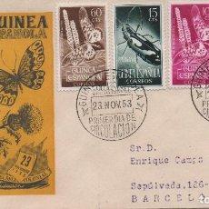 Postales: SOBRE PRIMER DÍA CIRCULADO DE GUINEA ESPAÑOLA. Lote 246244085