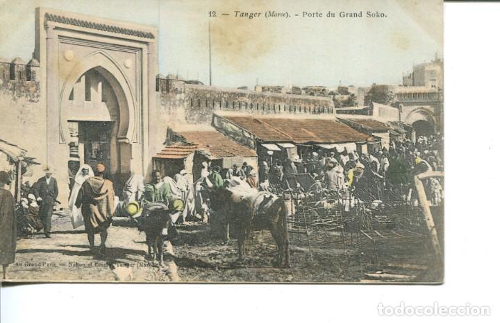 TANGER-PUERTA DEL GRAN ZOCO- AÑO 1904- SIN DIVIDIR (Postales - Postales Temáticas - Ex Colonias y Protectorado Español)