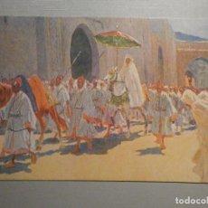 Cartes Postales: Nº 212 - S.A.J. EL JALIFA - M. BERTUCHI - EDICIONES VICTORIA - N. COLL SAKIETI - AÑO 1921 TETUAN. Lote 251471080