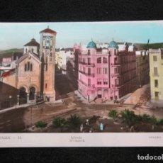 Cartes Postales: TETUAN-IGLESIA-FOTOGRAFICA GUILERA-12-POSTAL ANTIGUA-(79.589). Lote 253548910