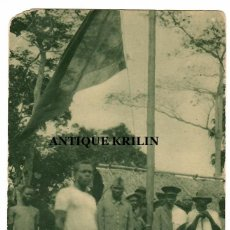 Postales: GUINEA CONTINENTAL Nº B-10 INDIGENAS DE SENYE BAJO PABELLON ESPAÑOL. Lote 253670130