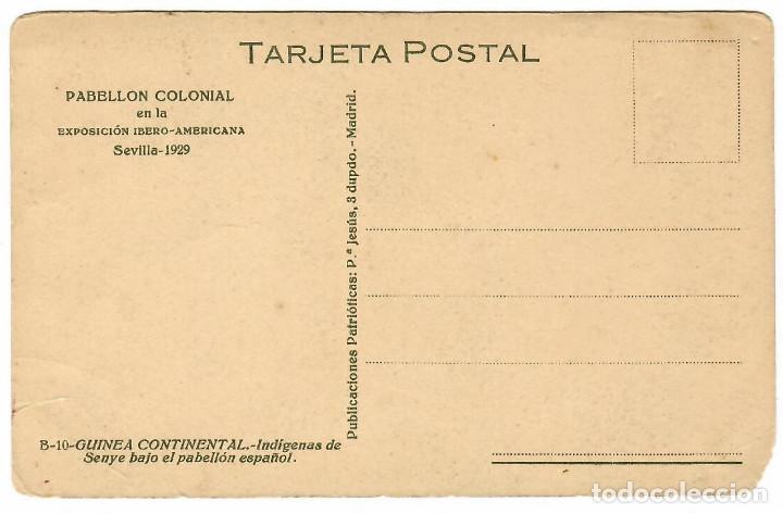 Postales: GUINEA CONTINENTAL Nº B-10 INDIGENAS DE SENYE BAJO PABELLON ESPAÑOL - Foto 2 - 253670130