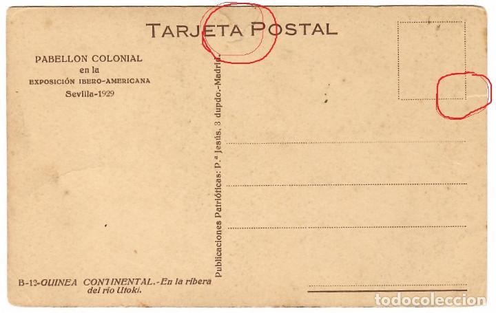 Postales: GUINEA CONTINENTAL Nº B-12 EN LA RIBERA DEL RIO UTOKI / EDICIONES PUBLICACIONES PATRIOTICAS - Foto 2 - 253670865