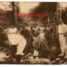 Postales: GUINEA ESPAÑOLA Nº A-21 / RACIONAMIENTO DE BRACEROS / EDICIONES PUBLICACIONES PATRIOTICAS. Lote 253671450
