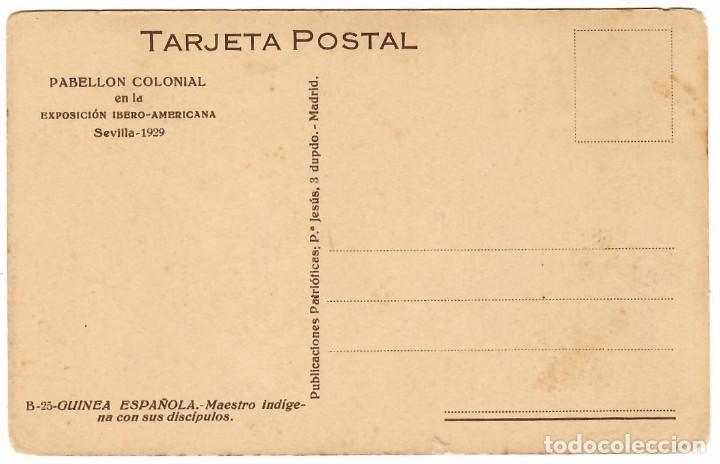 Postales: GUINEA ESPAÑOLA Nº B-25 MAESTRO INDIGENA CON SUS DISCIPULOS / E. PUBLICACIONES PATRIOTICAS - Foto 2 - 253672165
