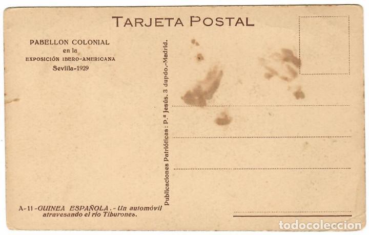 Postales: GUINEA ESPAÑOLA Nº A-21 / UN AUTOMOVIL ATRAVESANDO EL RIO TIBURONES - Foto 2 - 253779870