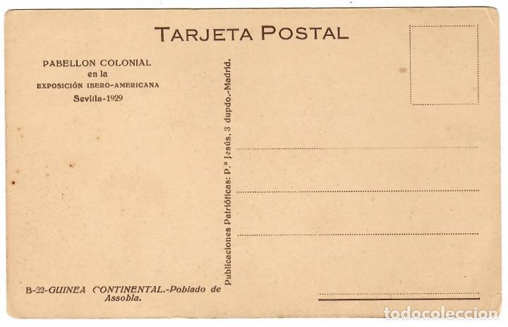 Postales: GUINEA CONTINENTAL Nº B-22 / POBLADO DE ASSOBLA - Foto 2 - 253780755