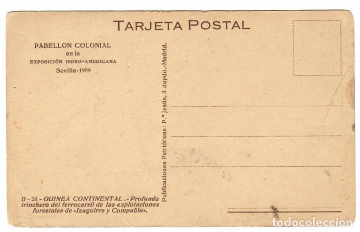 Postales: GUINEA CONTINENTAL Nº D-24 PROFUNDA TRINCHERA DEL FERROCARRIL EXPLOTACIONES FORESTALES - Foto 2 - 253816385