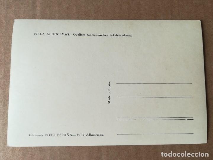 Postales: OVELISCO CONMEMORATIVO DEL DESEMBARCO - EDICIONES FOTO ESPAÑA VILLA ALHUCEMAS - Foto 2 - 253853580