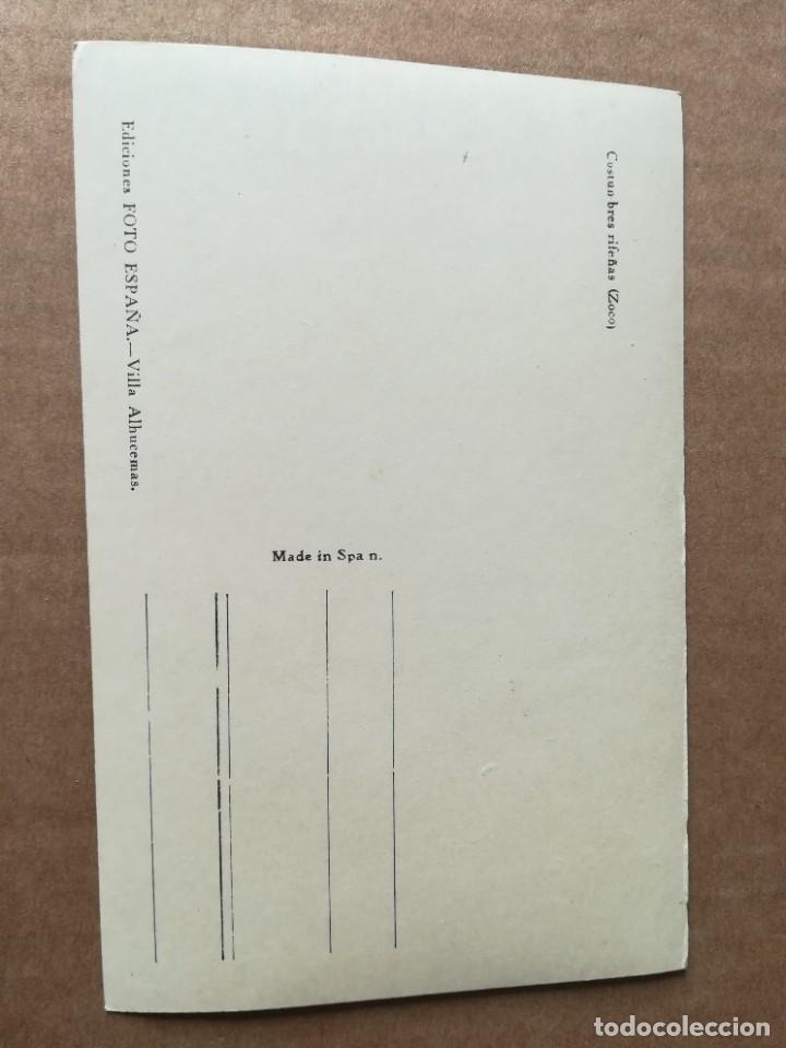 Postales: COSTUMBRES RIFEÑAS ZOCO - EDICIONES FOTO ESPAÑA VILLA ALHUCEMAS - Foto 3 - 253854295