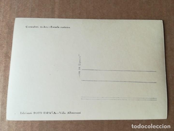 Postales: COSTUMBRES ÁRABES ESCUELA CORÁNICA - EDICIONES FOTO ESPAÑA VILLA ALHUCEMAS - Foto 2 - 253854530