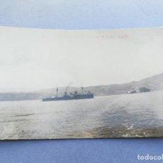 Postales: TARJETA POSTAL VISTA DEL PEÑÓN DE ALHUCEMAS Y DE SU CAMPO. Lote 260453970