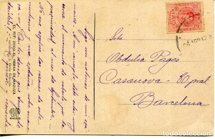 Postales: EL RIF-ZOCO EL YEEMA DE MAZUZA-AÑO 1912- HAUSER - Foto 2 - 247294005