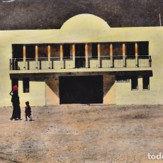 Postales: MARRUECOS. EL AAIUN (SAHARA ESPAÑOL) HOSPITAL. POSTAL FOTOGRAFICA EN BYN COLOREADA. ESCRITA. Lote 262796505