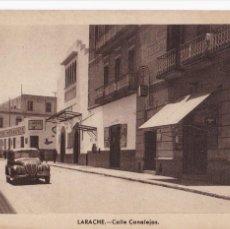 Postales: MARRUECOS LARACHE CALLE CANALEJAS. ED. CARMEN CREMADES, FOTO MEDIAMARCA. SERIE E Nº 2. SIN CIRCULAR. Lote 263574305