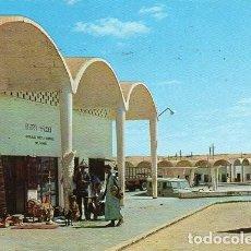 Postais: SÁHARA - ZOCO NUEVO. Lote 266068123