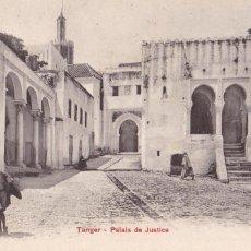 Postales: MARRUECOS TANGER PALAIS DE JUSTICE. ED. PZ Nº 10699. REVERSO SIN DIVIDIR. SIN CIRCULAR. Lote 269283803