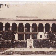 Postais: MARRUECOS TANGER CONSULADO GÉNERAL DE FRANCIA. ED. LA CUGOGNE Nº 571. SIN CIRCULAR. Lote 272081213