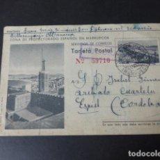 Postales: TARJETA POSTAL ZONA PROTECTORADO ESPAÑOL EN MARRUECOS 1942 VILLA SANJURJO CENSURA MILITAR. Lote 275470453