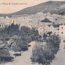 Postales: MARRUECOS, TETUAN PLAZA ESPAÑA (PARCIAL). ED. M. ARRIBAS ZARAGOZA Nº 5. SIN CIRCULAR. Lote 277633798
