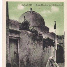 Postales: MARRUECOS, TANGER CASBAB MARABOUT. ED. LEBRUN FRÈRES Nº 58. SIN CIRCULAR. Lote 277751788