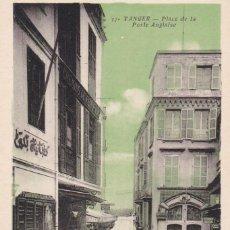 Postales: MARRUECOS, TANGER PLACE DE LA POSTE ANGLAISE ED. LEBRUN FRÈRES Nº 17. SIN CIRCULAR. Lote 277751988