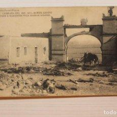 Postales: POSTAL CAMPAÑA DEL RIF, 1921, MONTE ARRUIT, ENTRADA A LA POSICIÓN VISTA DESDE EL INTERIOR. Lote 278615478