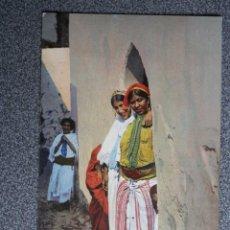 Postales: TANGER FEMMES MAURESQUES POSTAL ANTIGUA. Lote 286150953