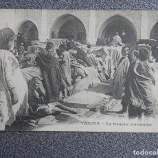 Postales: TANGER LA DOUANE MAROCAINE POSTAL ANTIGUA. Lote 286150773
